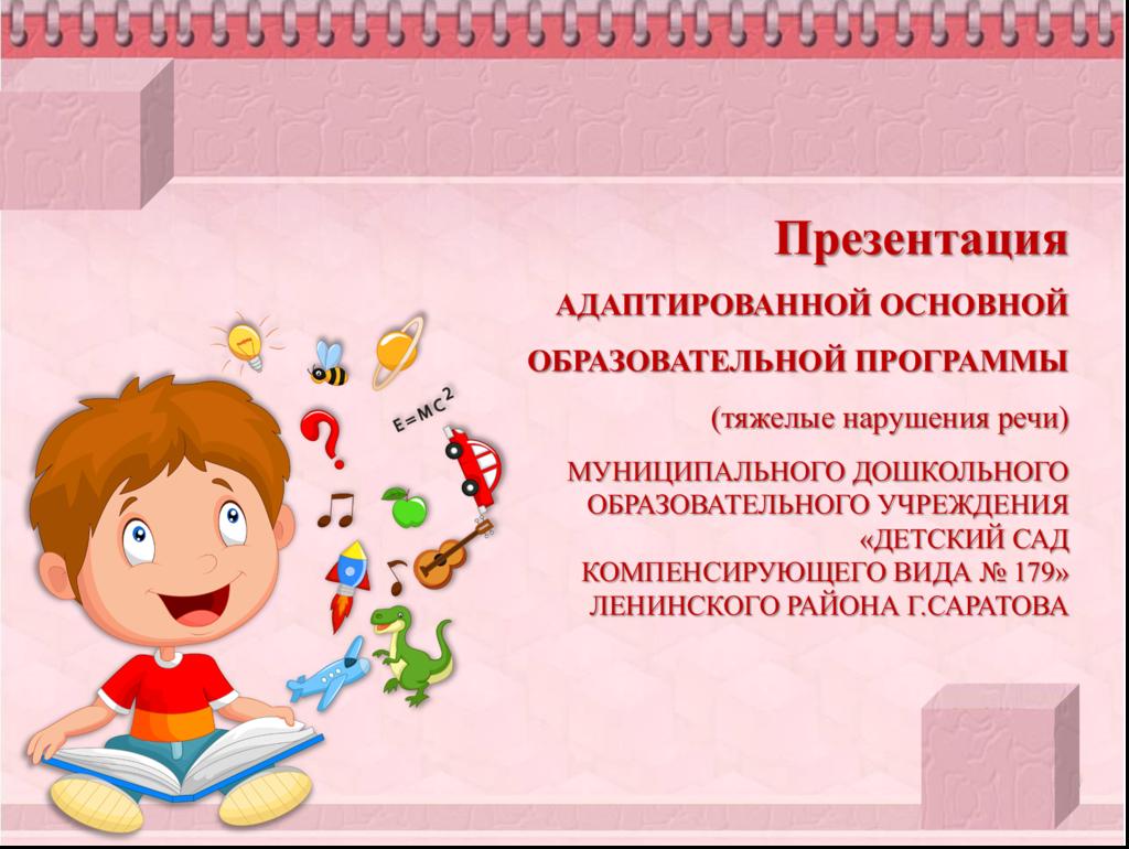 Танцы для детей 3-х лет - youtube